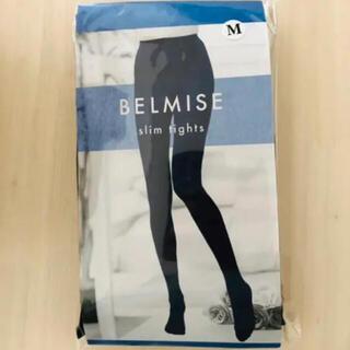 BELMIS ベルミス 着圧タイツ Mサイズ