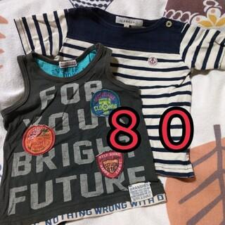 サンカンシオン(3can4on)の(中古)キッズ80cmシャツ2点セットまとめ売り3000円(Tシャツ)