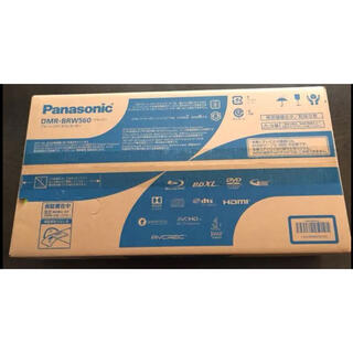 Panasonic - ★最終価格★  新品 Panasonic ブルーレイ  DMR-BRW560 黒