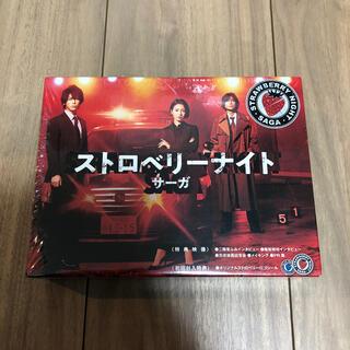 KAT-TUN - ストロベリーナイト・サーガ DVD-BOX DVD