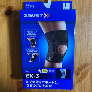 ザムスト(ZAMST)のzamst ザムスト 膝サポーター EK-3 サイズL(トレーニング用品)