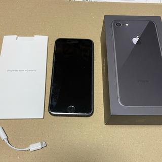 Apple - iPhone8 本体