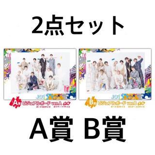 JO1 一番くじ A賞 B賞 ビジュアルボード
