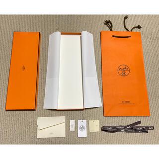 エルメス(Hermes)のエルメス ネクタイ 箱 紙袋 リボン タグ セット(その他)