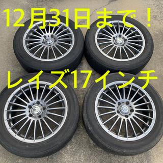 ニッサン(日産)のアルミホイール 日産 純正 オプション品 レイズ 4本セット(タイヤ・ホイールセット)