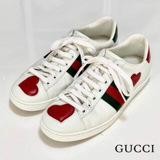 Gucci - 1902 美品 グッチ エース エンブロイダリー ハート スニーカー 白