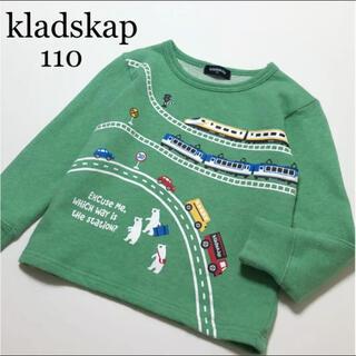 kladskap - クレードスコープ トレーナー    電車 長袖 秋 冬 ファミリア ミキハウス