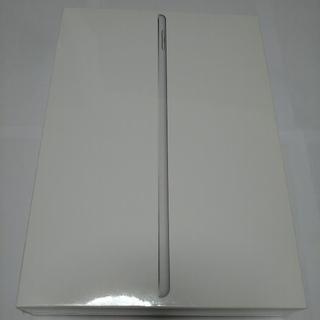 iPad - APPLE iPad IPAD WI-FI 32GB  第8世代