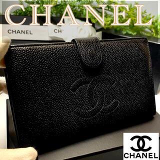 CHANEL - 特別価格❣️CHANEL❤️ココマーク キャビアスキン❤️長財布