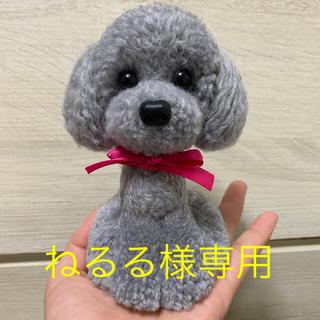 動物ぽんぽん トイプードル (その他)