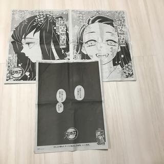 朝日新聞出版 - 鬼滅の刃 朝日新聞 2020/12/4 朝刊、2020/12/3夕刊 セット