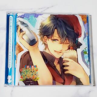 カレとふたりでトロけるCD「〓HAPPY+SUGAR=DARLIN」4th 宙(アニメ)