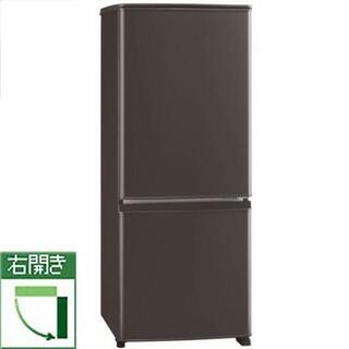 ミツビシデンキ(三菱電機)のPシリーズ 2ドア冷蔵庫 右開き 146L MR-P15F(冷蔵庫)