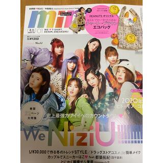 タカラジマシャ(宝島社)のmini (ミニ) 2021年 01月号 未読品 雑誌のみ NiziU(その他)