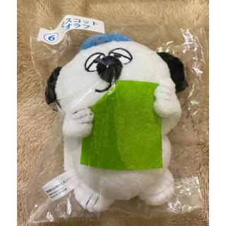 SNOOPY - 【新品】スヌーピー  ローソン 当たりくじ マスコット オラフ