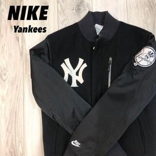 ナイキ(NIKE)の【美品】NIKE Yankees コラボ商品 レア商品 スタジャン(スタジャン)