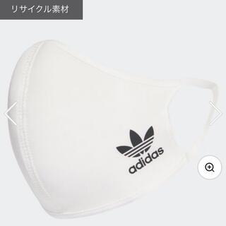 アディダス(adidas)のアディダスオリジナルス ホワイト ML 未開封3枚(その他)