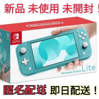 Nintendo Switch - Switch Lite 任天堂 スイッチライト 本体  ニンテンドウ ターコイズ