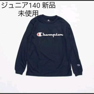 チャンピオン(Champion)のChampion 新品未開封ジュニアバスケシャツ長袖 (バスケットボール)