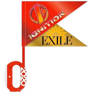 EXILE - 【新品未開封】EXILE フラッグライトセット