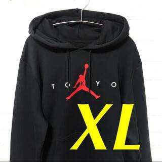 ナイキ(NIKE)のS〜XXXL有り✨ナイキ ジョーダン TOKYO ブラックパーカー XL(パーカー)