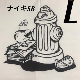 ナイキ(NIKE)のナイキ 多数セール中‼️ナイキSB サイドプリント Tシャツ L(Tシャツ/カットソー(半袖/袖なし))