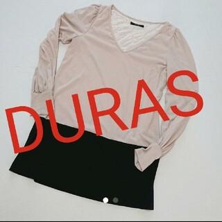 デュラス(DURAS)のDURAS デュラス 配色 バイカラー トップス ワンピース デュラス アウター(カットソー(長袖/七分))