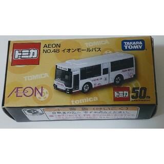 Takara Tomy - AEON限定トミカ48 イオンモールバス