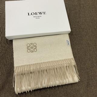 LOEWE - LOEWE リバーシブル マフラー アイボリー&サンド