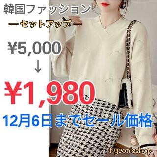 dholic - 🖤 [6日までセール価格] 韓国ファッション : 新品 セットアップ