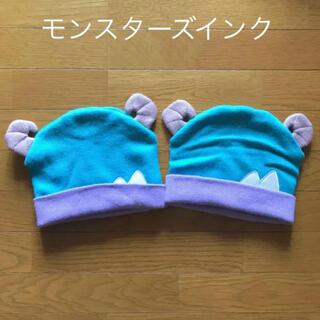 Disney - モンスターズインク ニット帽