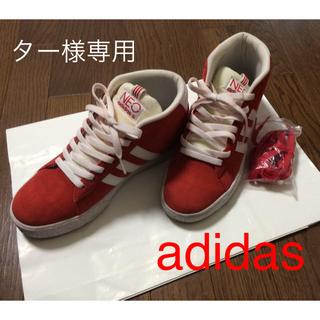 アディダス(adidas)のター様専用(スニーカー)