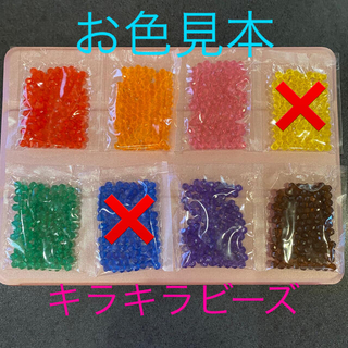 EPOCH - アクアビーズ 1袋→100ヶ入り 正規品 未使用