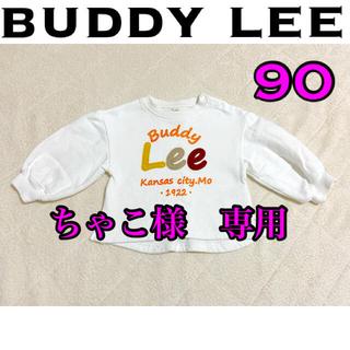 バディーリー(Buddy Lee)のbuddy Lee トレーナー 90   DOUBLE.B ベスト90(ジャケット/上着)