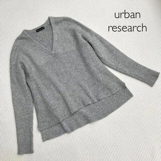 URBAN RESEARCH - アーバンリサーチ*ニット/(イエナ トゥモローランド 23区 ロペ 組曲 デプレ