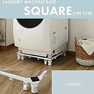 【新品・未使用】洗濯機台 洗濯機 置き台(バス収納)