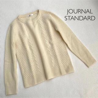 JOURNAL STANDARD - ジャーナルスタンダード*ニット/(イエナ トゥモローランド アーバンリサーチ
