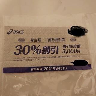オニツカタイガー(Onitsuka Tiger)のアシックス 株主優待券 一枚(ショッピング)