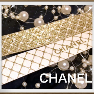 シャネル(CHANEL)の最後の1m❣️2020年限定 レア シャネルリボン 1.5cm幅×1m(その他)