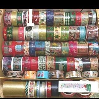 mt - クリスマスマステ切売50cm  ラッピングやカード作り使えます 77種  リサも