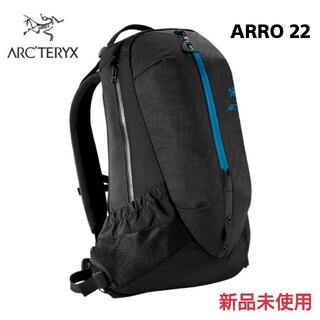 ARC'TERYX - 新品【ARC'TERYX アークテリクス】ARRO22 アロー22