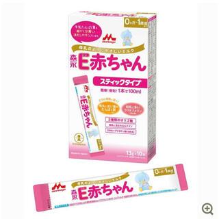 森永乳業 - 【新品未開封】森永 E赤ちゃん 個包装タイプ 10袋入り