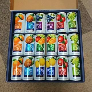 キリン(キリン)のKIRIN 100%果汁ジュース詰め合わせ (ソフトドリンク)