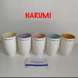 NARUMI - 新品未使用 NARUMI ナルミ フリーカップセット