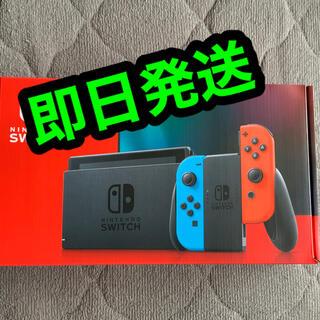Nintendo Switch - 【新品未開封】Nintendo Switch ネオン