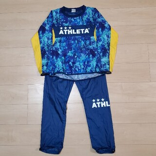 ATHLETA - アスレタ ピステ 上下セット 150