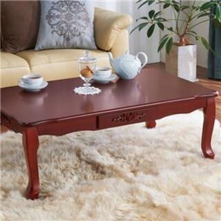 ピュアローズアンティーク調飾りテーブル 長方形・小 ブラウン(ローテーブル)