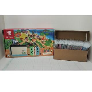 Nintendo Switch - 10月11日購入 どうぶつの森 スイッチ本体とアミーボカード303枚付き 未使用