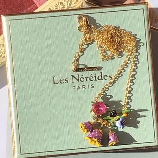 レネレイド(Les Nereides)の専用です。Les Néréides ♪2点ネックレス(ネックレス)