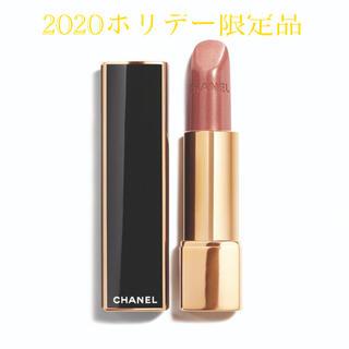 CHANEL - シャネル ルージュアリュール107 ❤️2020ホリデー限定品❤️